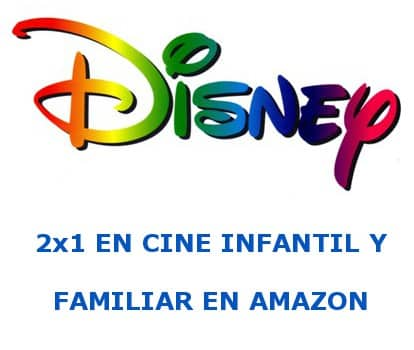 Rebajas en cine infantil y familiar en Amazon