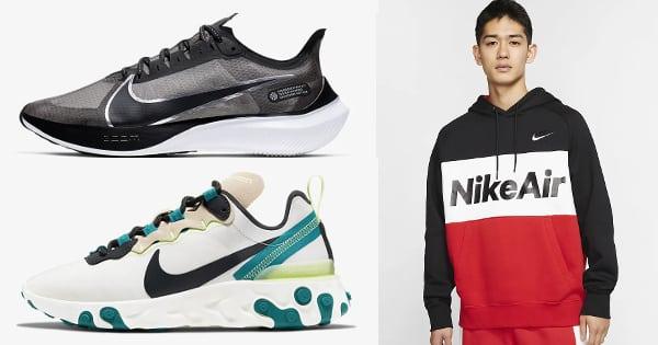Cupón descuento rebajas Nike, ropa de marca barata, ofertas en calzado chollo