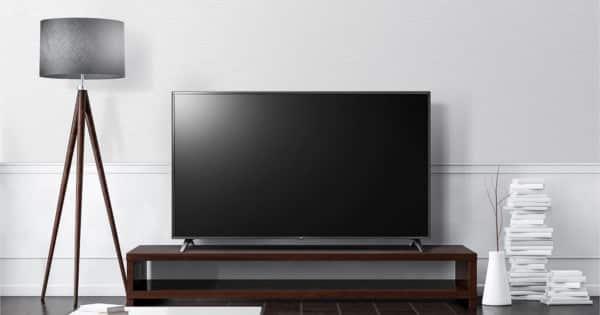 Televisor LG 55UM7000PLC barato. Ofertas en televisores, televisores baratos, chollo