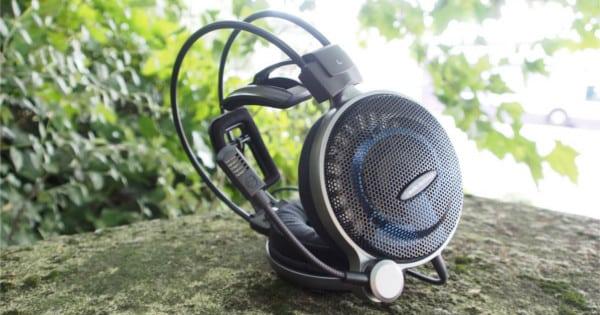 Auriculares Audio-Technica ATH-ADG1X baratos. Ofertas en auriculares, auriculares baratos, chollo