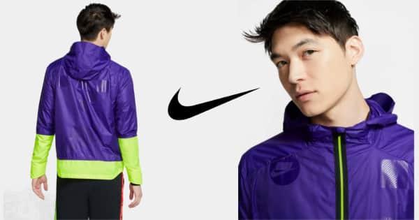 Chaqueta Nike Shield barata. Ofertas en ropa de marca, ropa de maarca barata, chollo