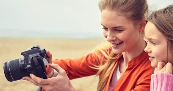 Cámara réflex Canon EOS 250D barata. Ofertas en cámaras, cámaras baratas, chollo
