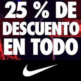 Black Friday en Nike, calzado de marca barato, ofertas en zapatillas deportivas