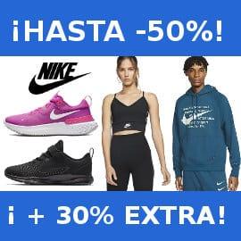 Descuento extra Nike noviembre, ropa de marca barata, ofertas en calzado