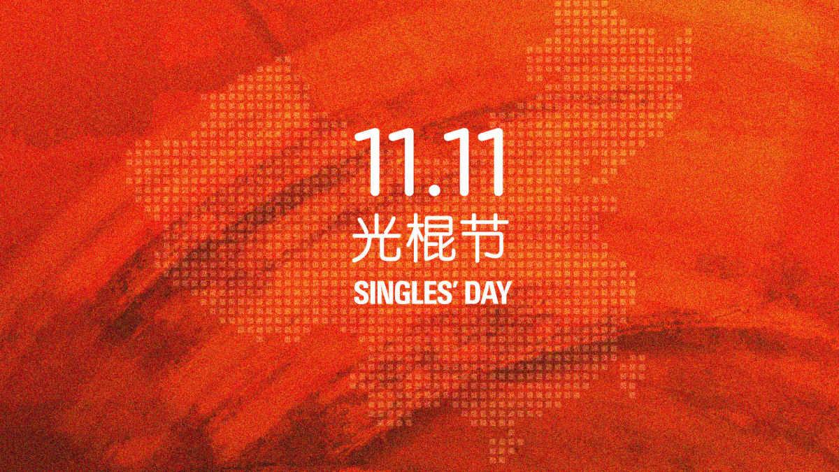 Singles Day - El Día del Soltero en España, chollo