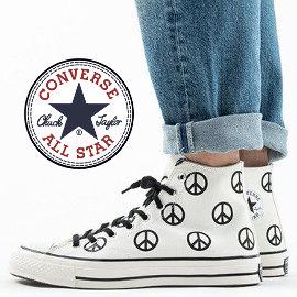 Zapatillas Converse Hi Peace baratas, calzado de marca barato, ofertas en zapatillas deportivas
