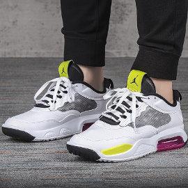 Zapatillas Nike Jordan Max 200 baratas, calzado de marca barato, ofertas en zapatillas deportivas
