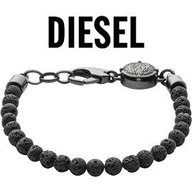 Pulsera Diesel DX0979001 barata, complementos baratos, ofertas en regalos de navidad