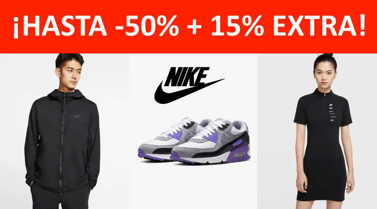 Decuento exclusivo Nike Members. Ofertas en ropa de marca, ofertas en zapatillas de marca, ropa de marca barata, zapatillas de marca baratas,chollo