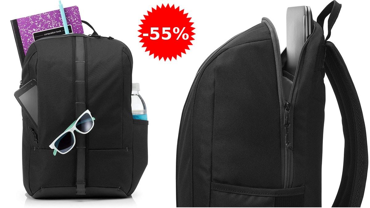 Mochila para portátil HP Commuter barata, mochilas para ordenador, ofertas en mochilas, chollo