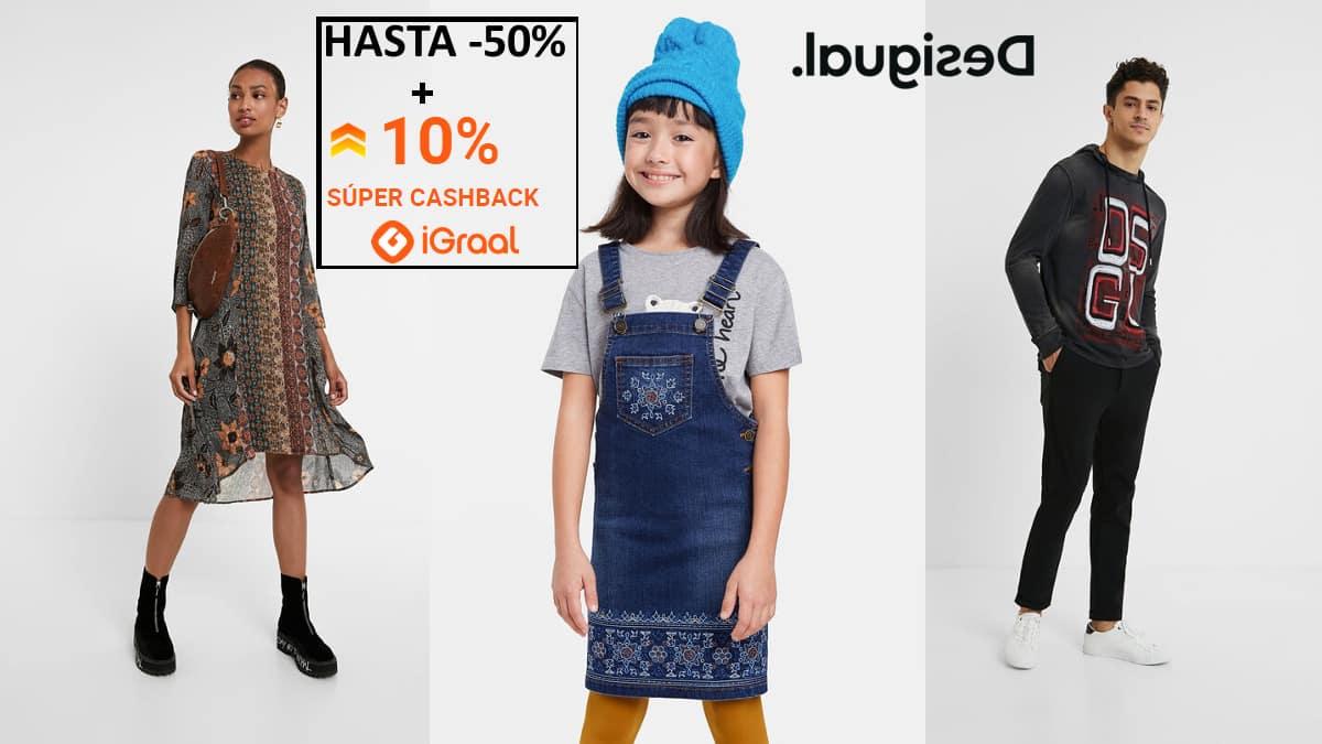 Ofertas en ropa Desigual, ropa de marca barata, ofertas en ropa par ahombre, mujer y niño, chollo