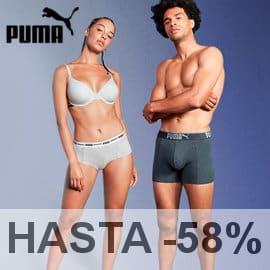 Ofertas en ropa interior Puma, ropa interior puma barata, ofertas en ropa de marca