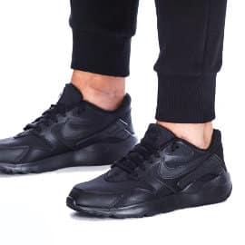 Zapatillas Nike LD Victory baratas, calzado de marca barato, ofertas en zapatillas