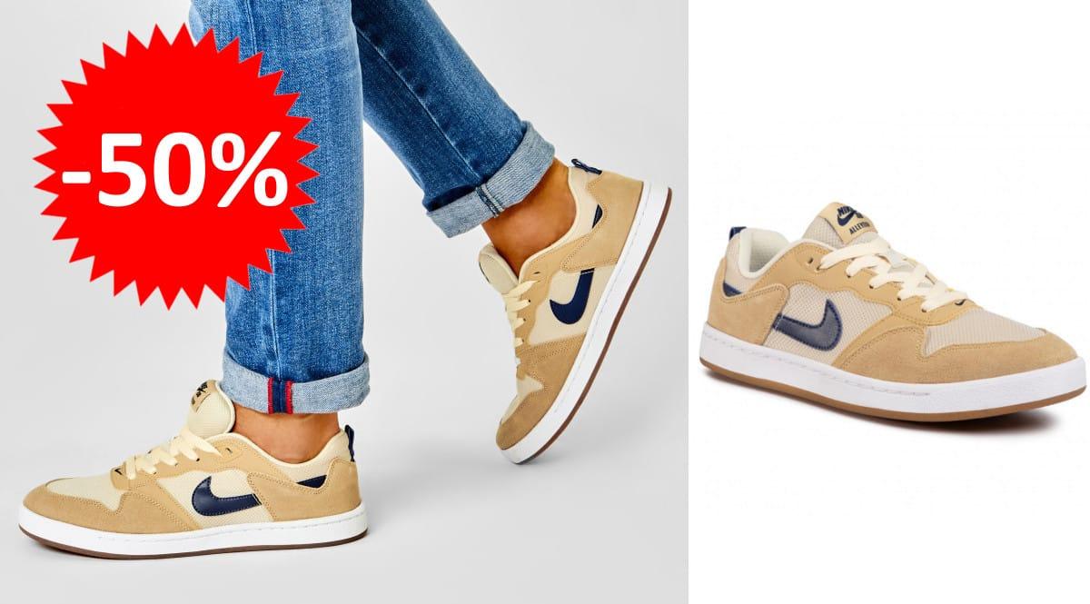 Zapatillas Nike SB Alleyoop baratas.Ofertas en zapatillas, zapatillas baratas,chollo