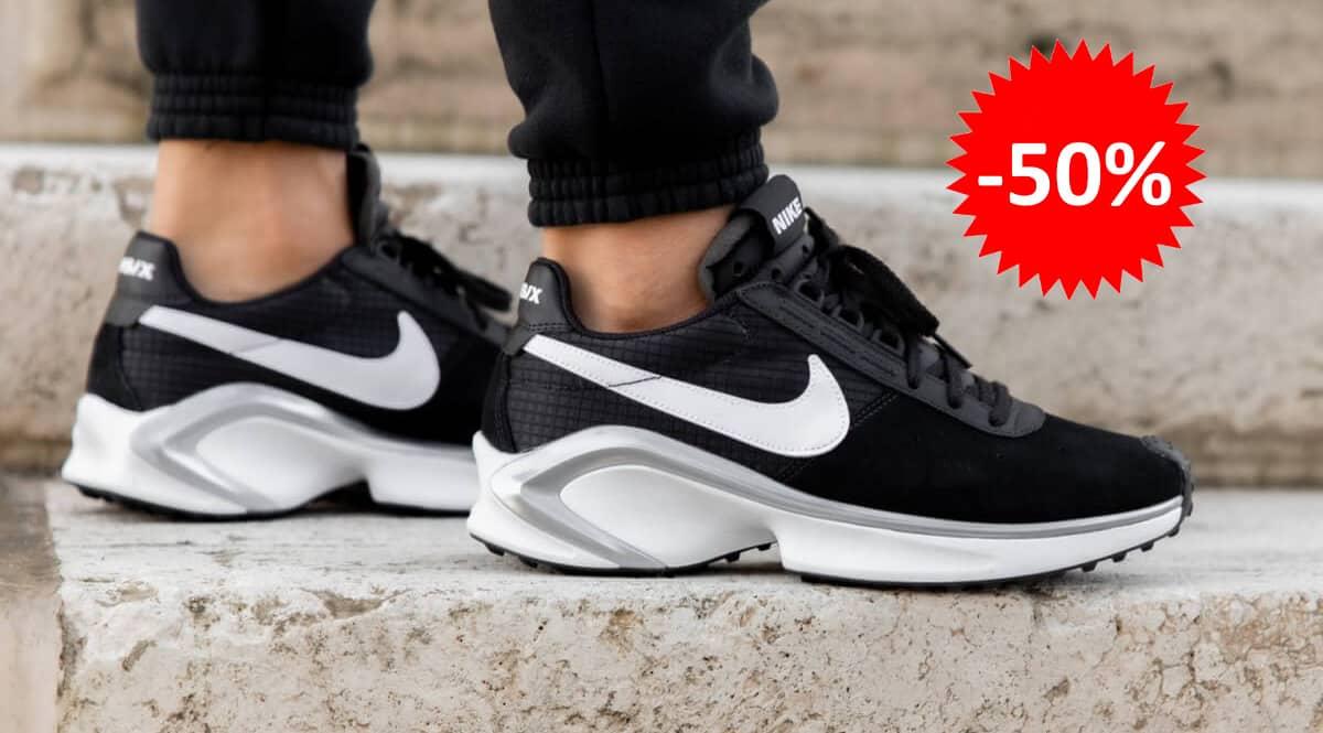 Zapatillas Nike D MS X Waffle baratas, calzado de marca barato, ofertas en zapatillas chollo