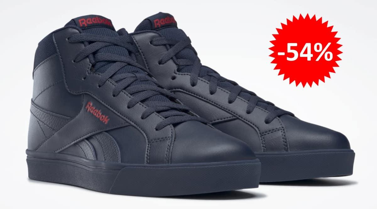 Zapatillas Reebok Royal Complete3Mid baratas, calzado de marca barato, ofertas en zapatillas chollo
