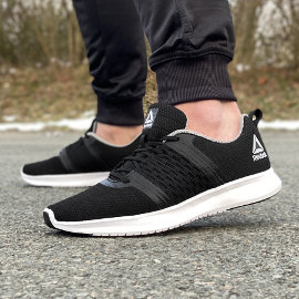 Zapatillas Reebok Zealous baratas, calzado de marca barato, ofertas en zapatillas