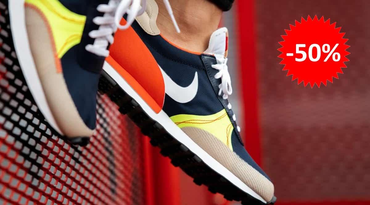 Zapatillas Nike Daybreak-Type SE baratas, calzado de marca barato, ofertas en zapatillas chollo