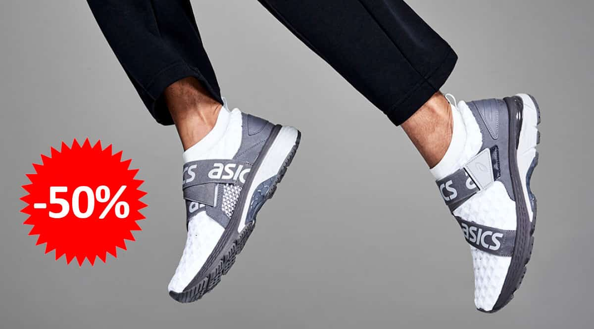 Zapatillas de running Asics Gel-Kayano 25 OBI baratas, ofertas en zapatillas de running, zapatillas de running baratas, chollo