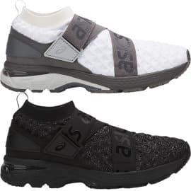 Zapatillas de running Asics Gel-Kayano 25 OBI baratas, ofertas en zapatillas de running, zapatillas de running baratas