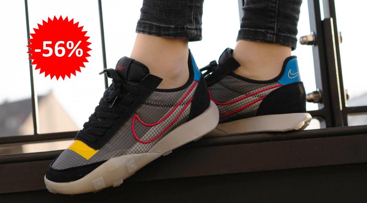 Zapatillas Nike Women's Waffle Racer 2X baratas, calzado de marca barato, ofertas en zapatillas chollo