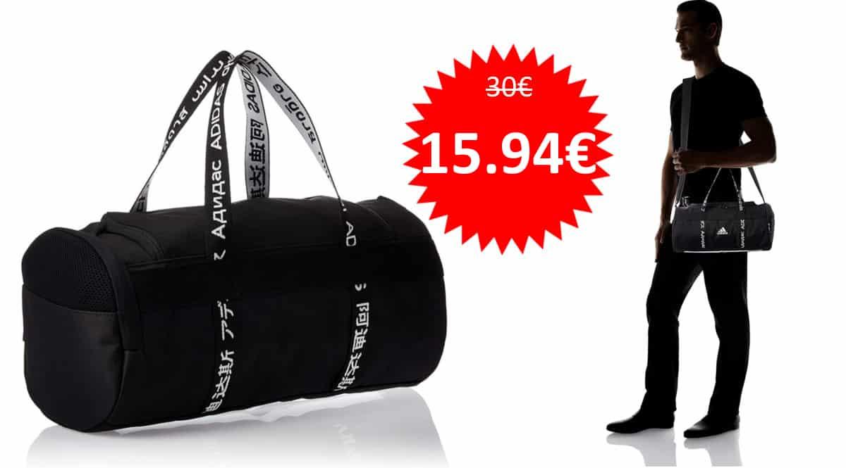 Bolsa Adidas 4athlts XS barata. Ofertas en bolsas de deporte, bolsas de deporte baratas,chollo