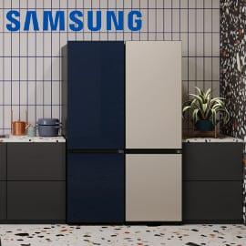 ¡Lanzamiento de los nuevos frigoríficos Samsung Bespoke! Televisor de regalo + 100 días de prueba. Envío e instalación gratis.
