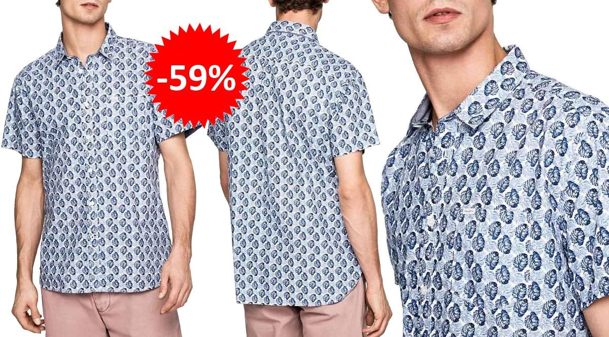 Camisa Pepe Jeans Carter barata, ropa de marca barata, ofertas en camisas chollo