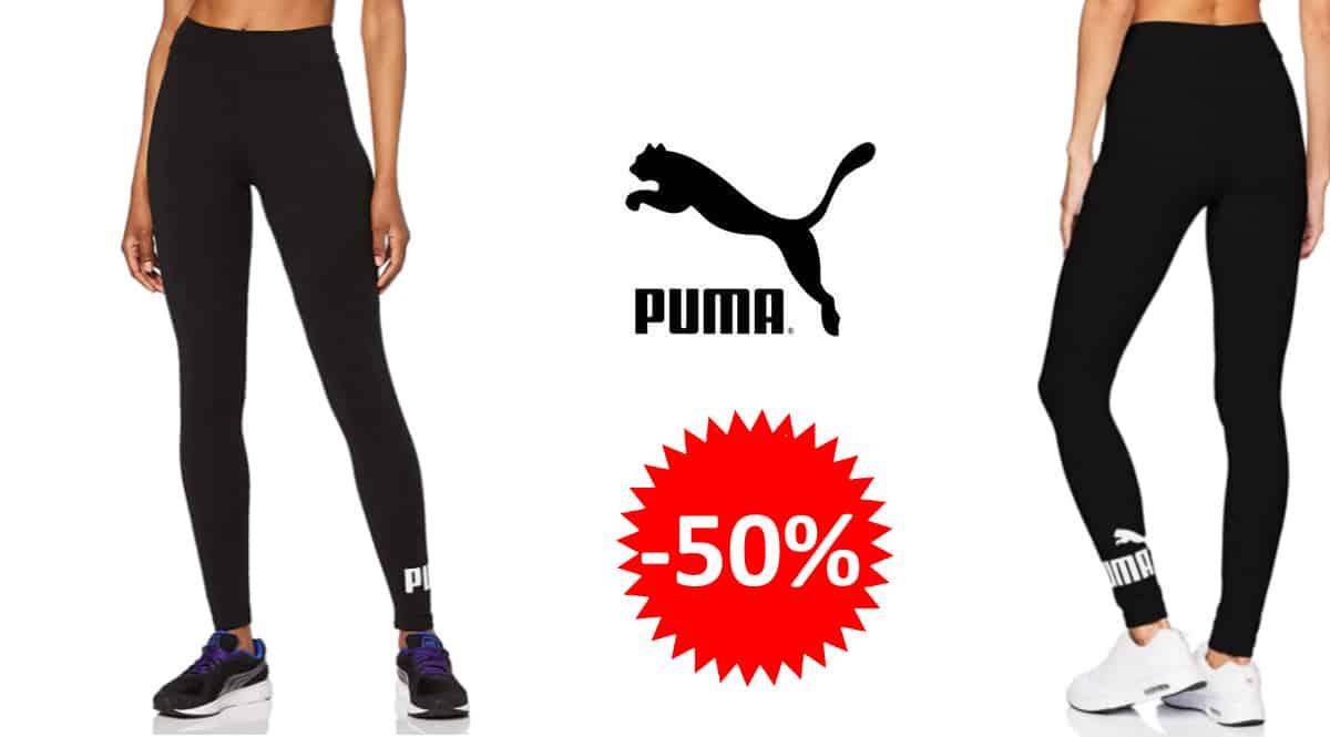 Mallas deportivas PUMA Essentials Logo W baratas, leggings de marca baratos, ofertas en ropa, chollo
