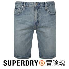 Pantalón corto Superdry Tyler barato, pantalones cortos de marca baratos, ofertas en ropa