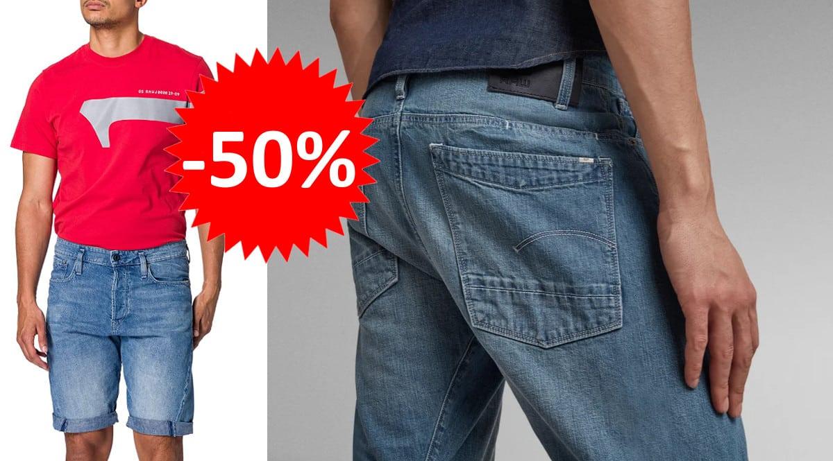 Pantalón corto G-Star RAW Scutar 3D baratos. Ofertas en ropa de marca, ropa de marca barata, chollo
