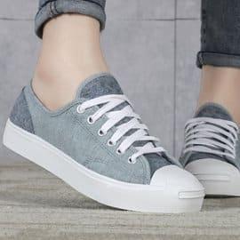 Zapatillas Converse Jack Purcell Ox baratas, calzado de marca barato, ofertas en zapatillas