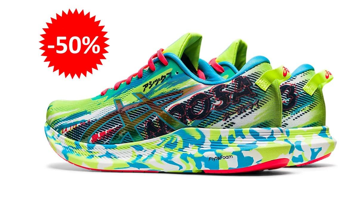 Zapatillas de running ASICS Gel-Noosa Tri 13 baratas, calzado de marca barato, ofertas en zapatillas chollo