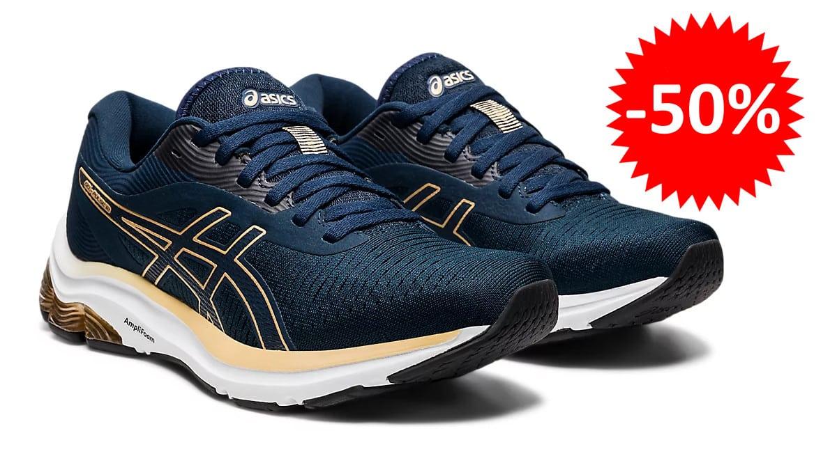¡Precio mínimo histórico! Zapatillas de running para mujer Asics Gel-Pulse 12 sólo 49.95 euros. 50% de descuento.