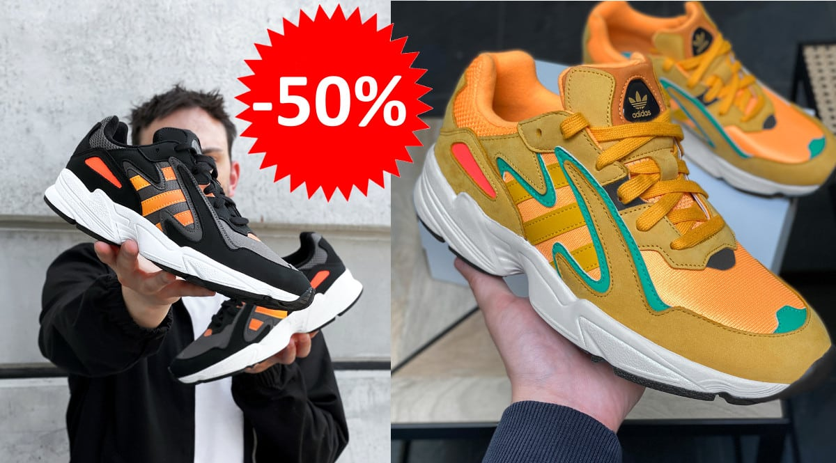 ¡¡Chollo!! Zapatillas para hombre Adidas Originals Yung-96 sólo 45 euros. 55% de descuento. En negro y en naranja.