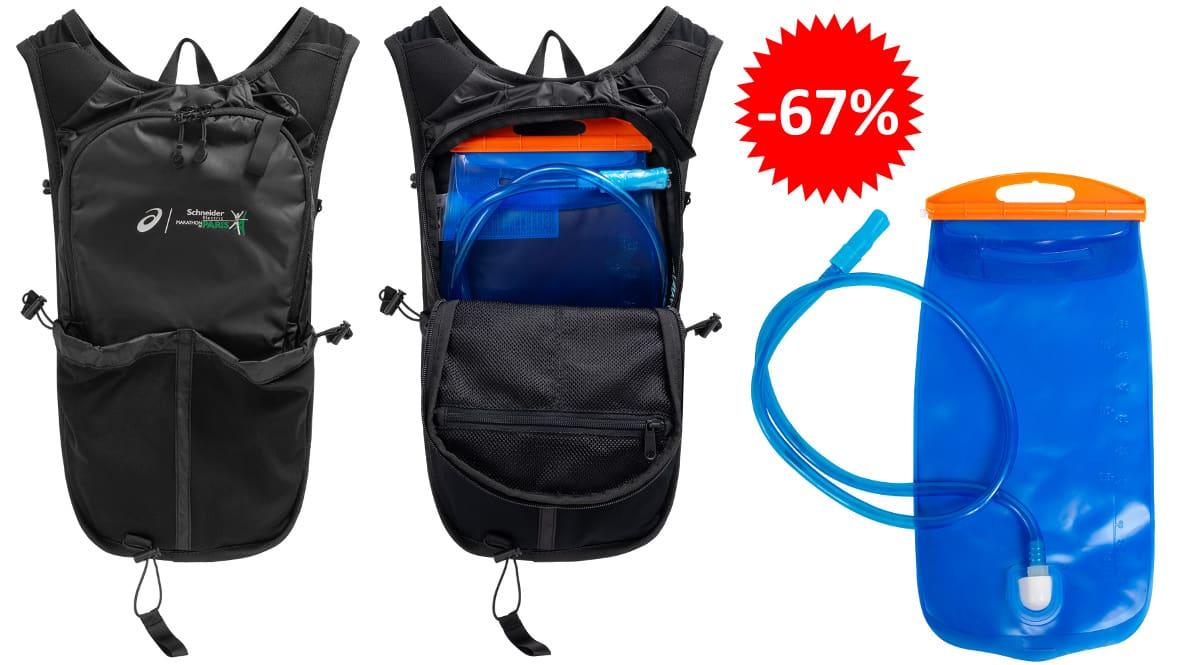 Mochila de hidratación Asics Vest Running barata, mochilas baratas, ofertas en material deportivo chollo