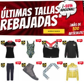 Megarebajas Deporte Outlet, ropa de marca barata, ofertas en calzado