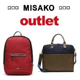 Rebajas Outlet de Misako, complementos baratos, ofertas en bolsos
