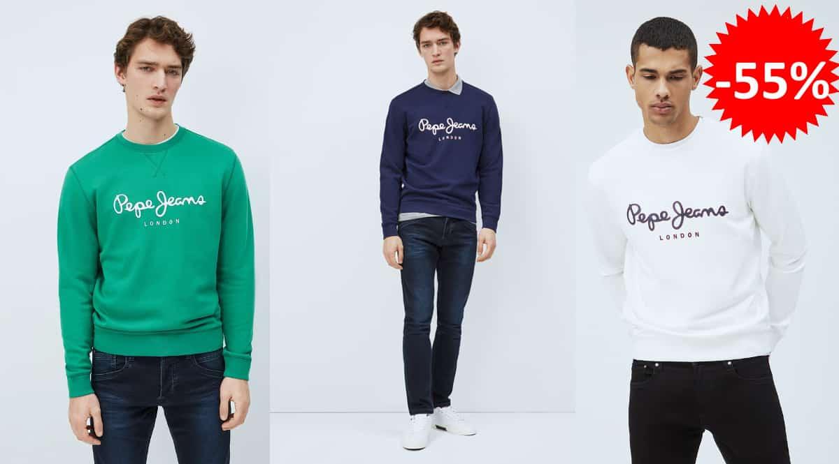 Sudadera Pepe Jeans Logo barata, sudaderas de marca baratas, ofertas en ropa, chollo