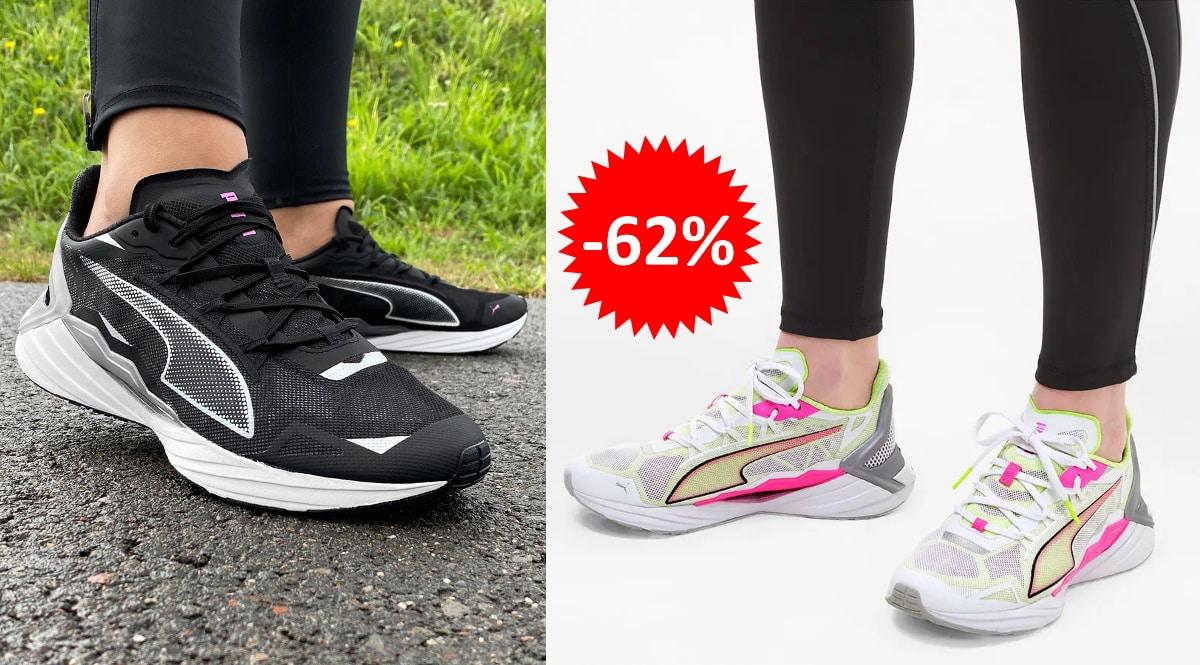 Zapatillas de running Puma UltraRide baratas, calzado de marca barato, ofertas en zapatillas chollo